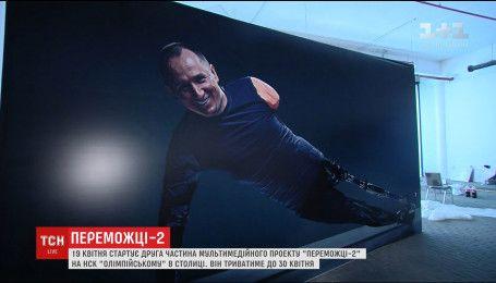 """У НСК """"Олімпійському"""" проводять останні приготування до відкриття проект """"Переможці 2"""""""