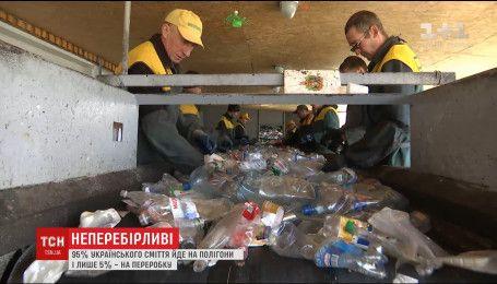 Безцінний ресурс: хто і скільки заробляє на смітті українців