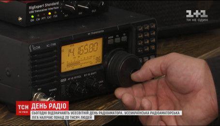 В профессиональный праздник радиолюбители рассказали о трудностях своей работы
