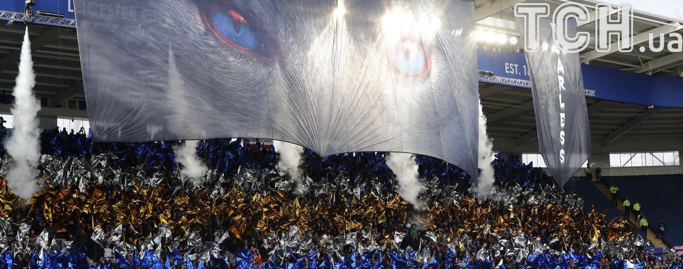 """Фанаты """"Лестера"""" устроили крутое шоу перед матчем Лиги чемпионов с """"Атлетико"""""""