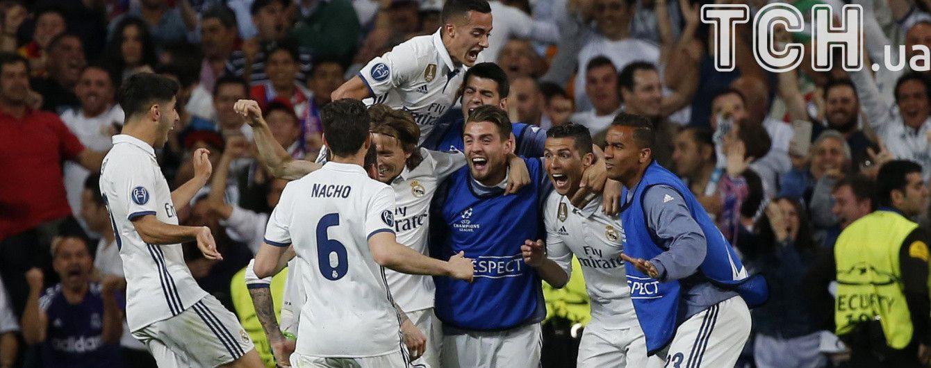 """Фантастический Мадрид. """"Реал"""" победил """"Баварию"""" в овертайме и вышел в полуфинал Лиги чемпионов"""