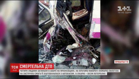 Правоохоронці назвали попередню версію смертельної ДТП на Прикарпатті