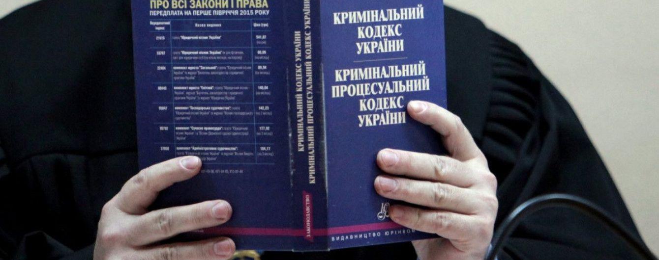 Апеляційний суд Києва пояснив, чому відпустив на волю беркутівця-втікача Гончаренка