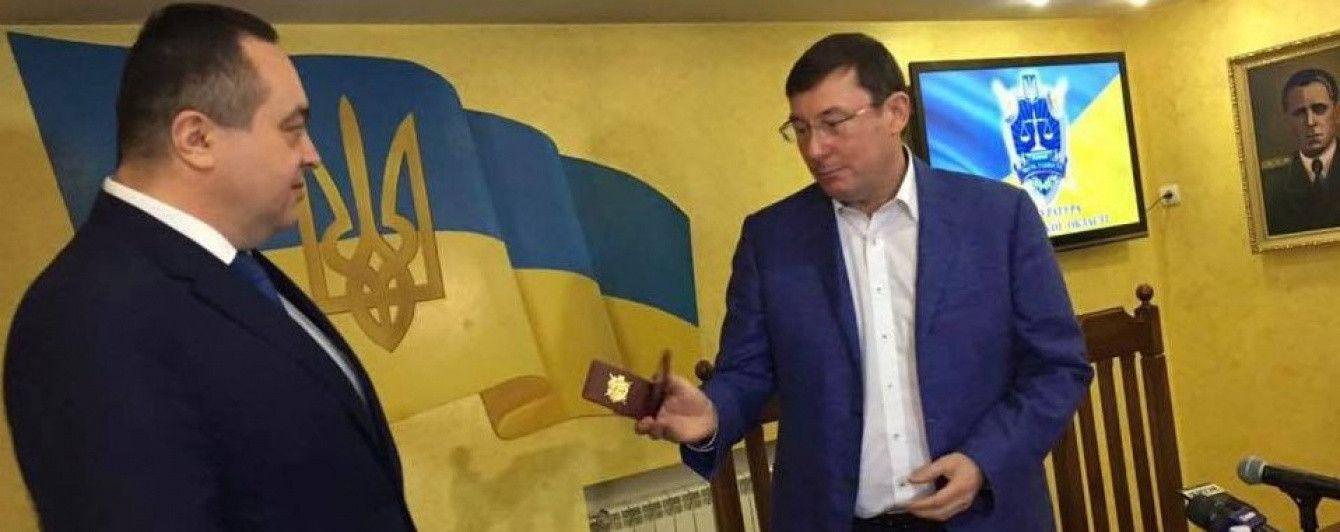 Луценко представил нового прокурора Черновицкой области и приказал ему бороться с контрабандой