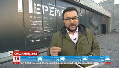 """В НСК """"Олимпийский"""" стартовал большой мультимедийный проект """"Победители 2"""""""