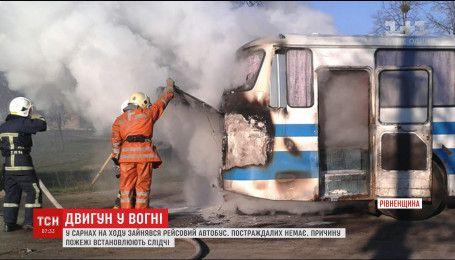 Рейсовий автобус на ходу зайнявся на Рівненщині