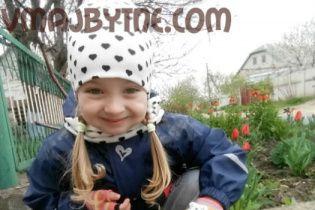 Батьки Кіри просять фінансової допомоги на операцію дитини