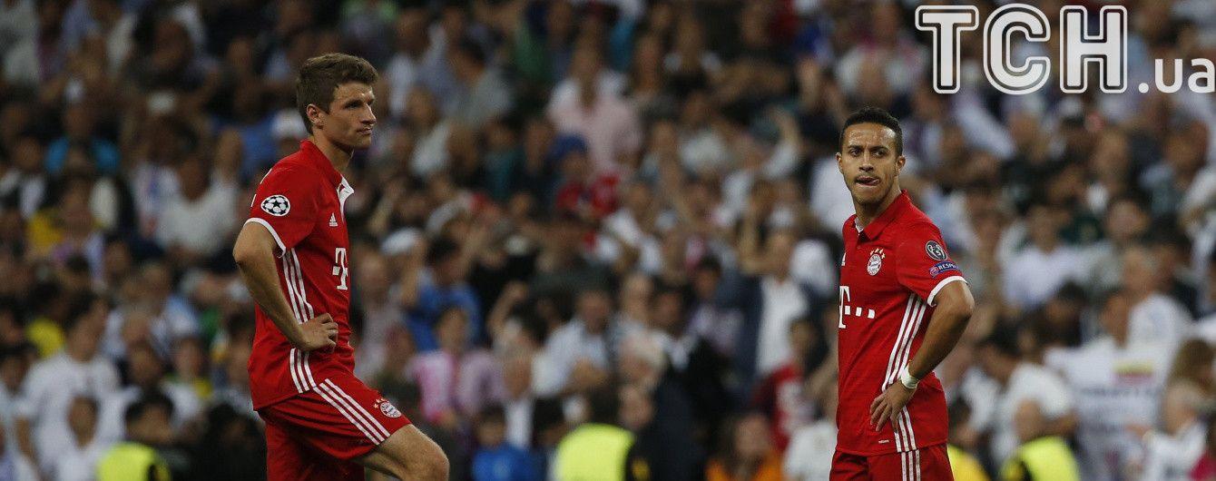 """Гравці """"Баварії"""" увірвалися до кімнати суддів після матчу з """"Реалом"""" - ЗМІ"""