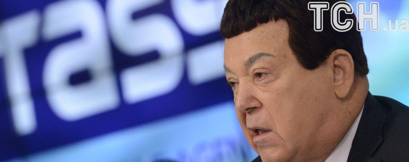 Кобзон відреагував на позбавлення українських нагород