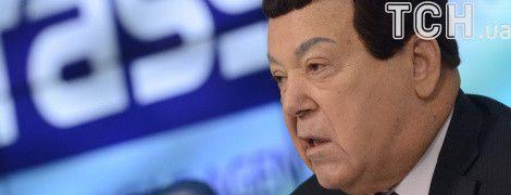Кобзон отреагировал на лишение украинских наград