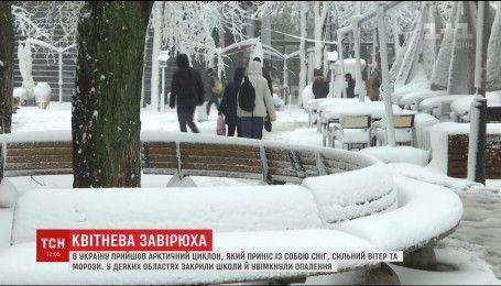 Через значне зниження температури у 14 районах Харківщини припинили навчання у школах