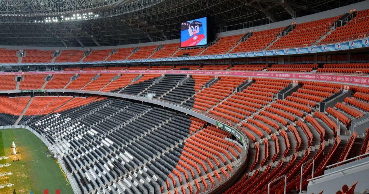 """Бойовики показали російським ЗМІ """"Донбас-Арену"""" @ dan-news.info"""