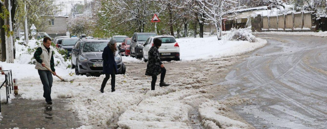 В Украину надвигается еще один циклон с дождями и мокрым снегом. Прогноз погоды на 20 апреля