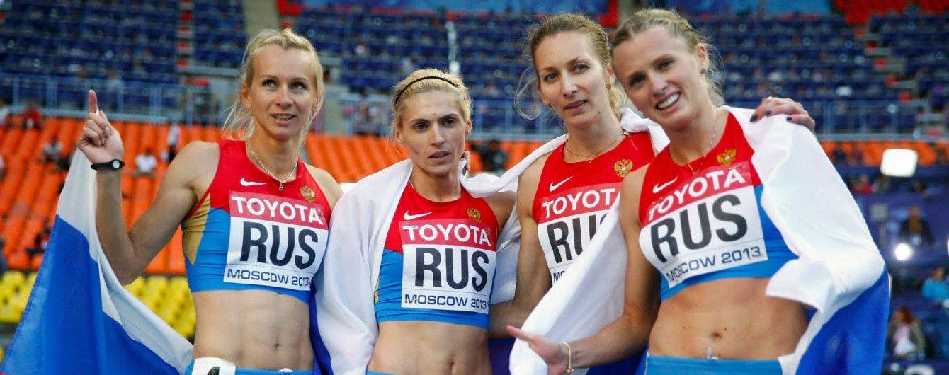 П'ятеро російських атлетів зізналися в порушенні антидопінгових правил