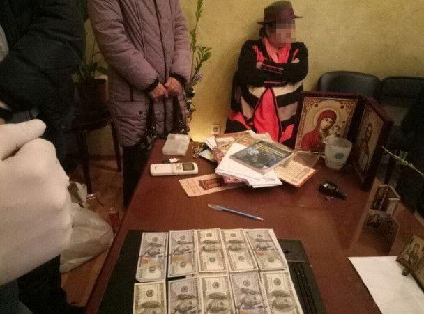 У Дніпрі затримали двох суддів за отримання хабара у 30 тис. дол