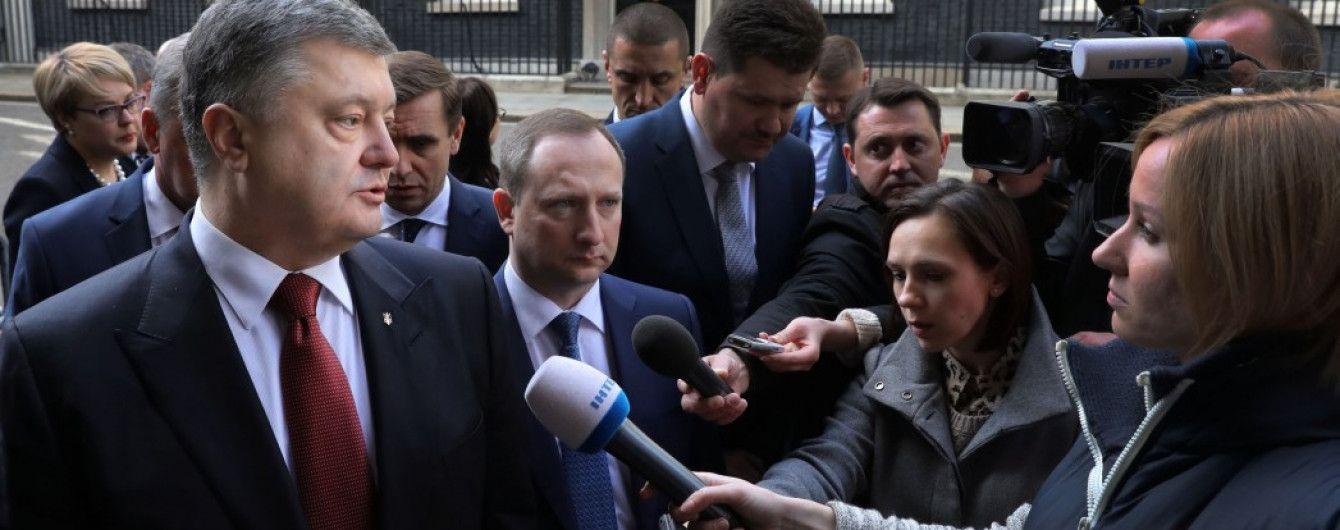 Ми на правильному шляху: Порошенко прокоментував рішення суду ООН