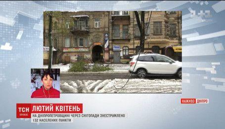 Дніпро оговтується від невесняної погоди