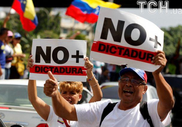 Мати всіх маршів: у Каракасі розпочався масовий протест опозиції проти Мадуро
