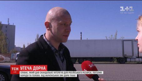 Іван Дорн прокоментував своє скандальне інтерв'ю російському журналісту