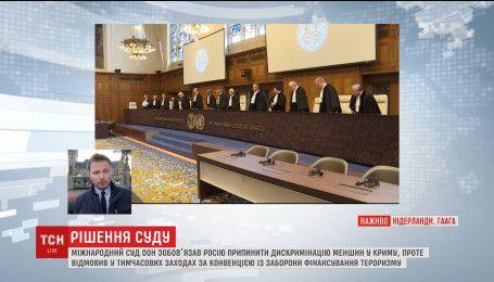 Суд ООН зобов`язав Росію припинити дискримінацію меншин у Криму