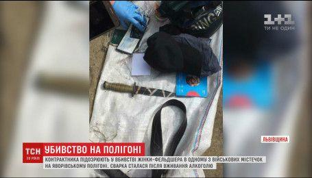 На Львовщине сержант зарезал военного врача