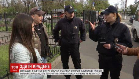 Невідомі викрали з під'їзду у Києві дитячі візочки та здали в найближчий ломбард