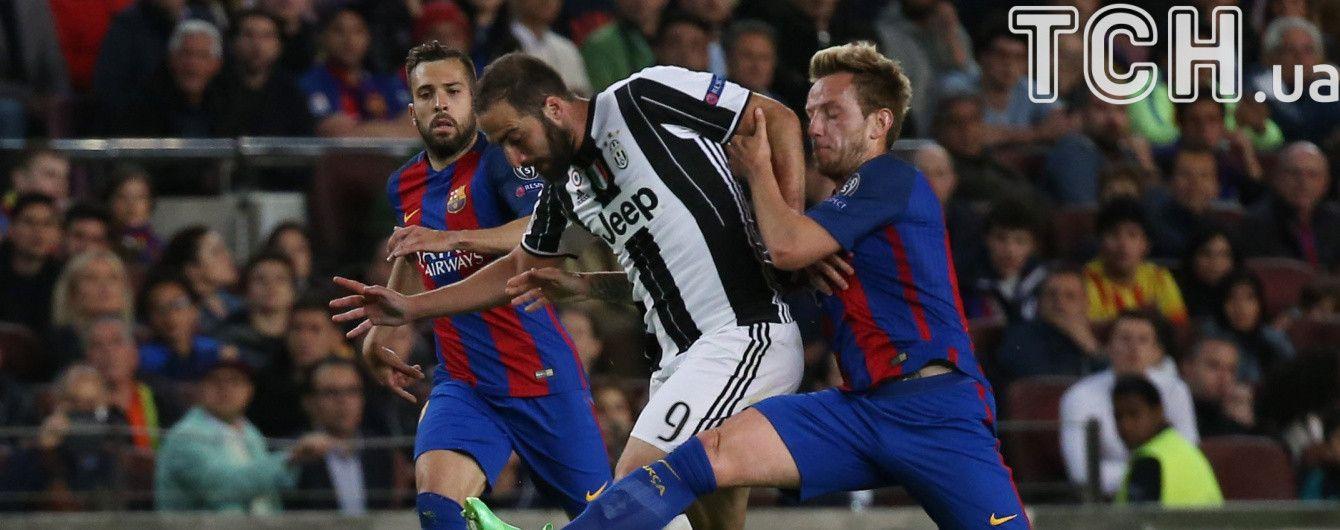 """""""Барселона"""" не змогла помститися """"Ювентусу"""" і попрощалася з Лігою чемпіонів"""