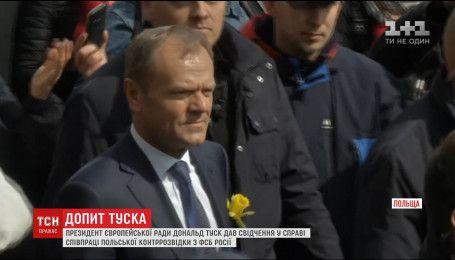 Дональд Туск дав свідчення у справі співпраці польської розвідки з ФСБ Росії