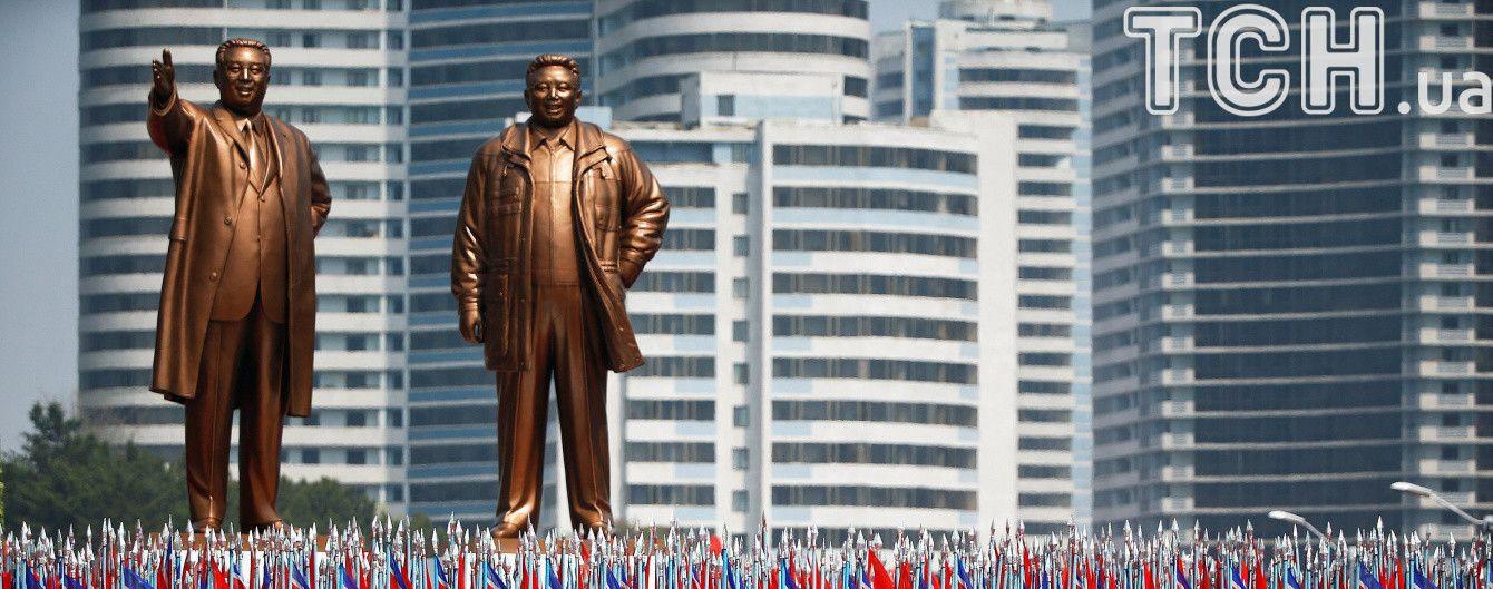 КНДР може поповнити список країн-спонсорів тероризму