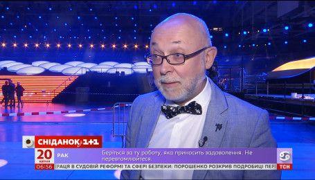 """Фан-зони, зіркові репетиції, караоке: як розважатимуть гостей """"Євробачення-2017"""" у Києві"""