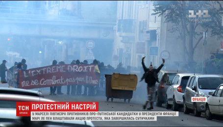 В Марселе на улицы вышли полтысячи противников пропутинской кандидатки в президенты