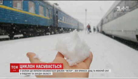 """До України дійшов балканський циклон """"Петер"""""""