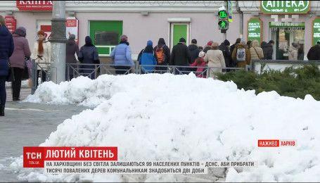 Вночі у Харкові температура впала до 7 градусів морозу