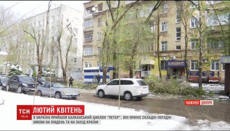 У пологових будинках та дитячих лікарнях Дніпра запустили опалення