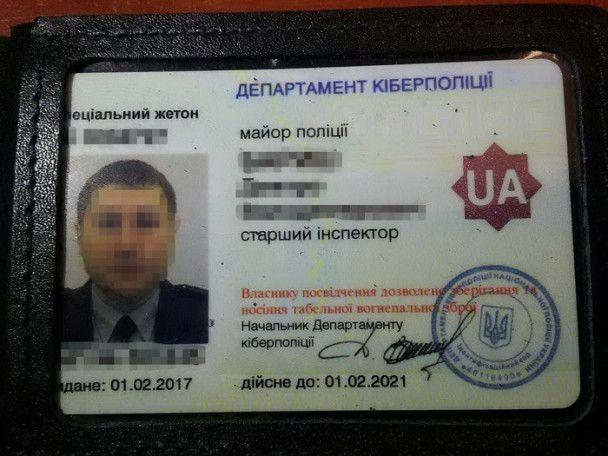 В Кропивницком задержали киберполицейского, который через российский счет получал взятки