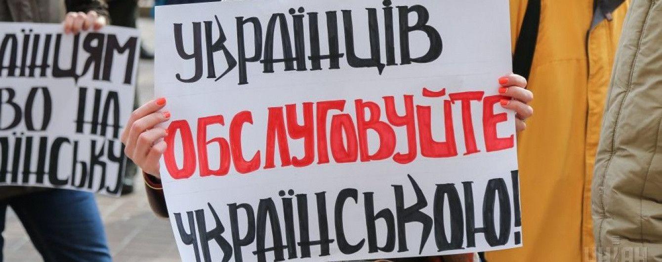 У Києві почнеться масштабна українізація