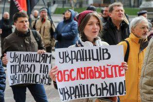 На Донеччині закликали бойкотувати магазин, в якому підлітків образили за спілкування українською мовою