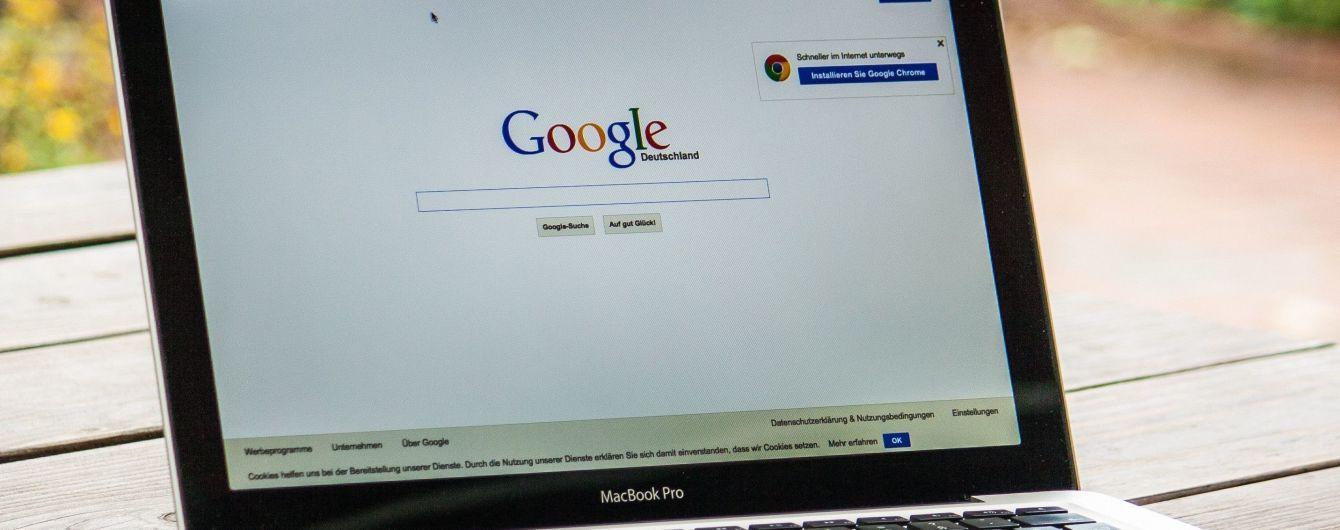 Еврокомиссия хочет оштрафовать Google на рекордную сумму за манипуляцию результатами поиска – СМИ