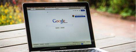 У РФ провайдери заблокували російський домен Google