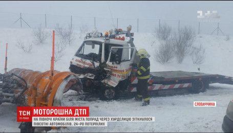 Півсотні автомобілів зіткнулося через віхолу на півночі Словаччини