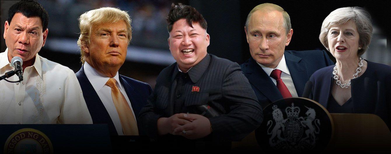 Путін і двійко Трампів: Time опублікував Топ-100 впливових людей світу