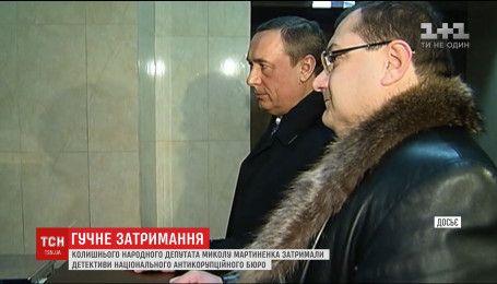 НАБУ затримало екс-депутата Миколу Мартиненка