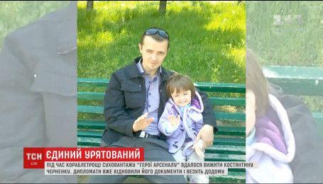 Єдиний врятований після кораблетрощі українець повертається на батьківщину