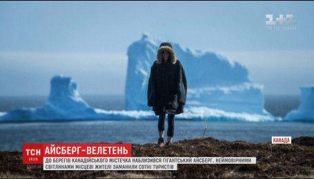 Огромный айсберг возле Канады привлекает туристов со всего мира