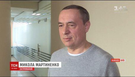 Мартыненко подозревают в причинении убытков государству на сумму больше 17 миллионов долларов