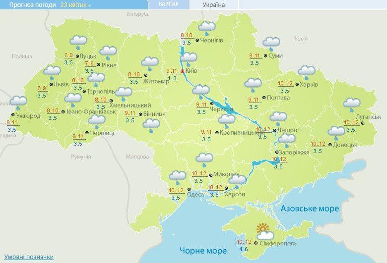 погода 21-25 квітня 2017_3