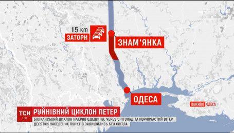 Через неготовність водіїв до снігу на дорогах біля Знаменки утворився затор на 15 кілометрів