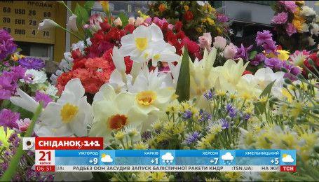 Чи купують українці живі квіти на поминальні дні