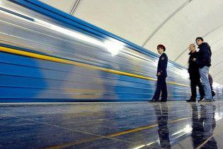 У Києві через футбольний матч закриватимуть три станції метро