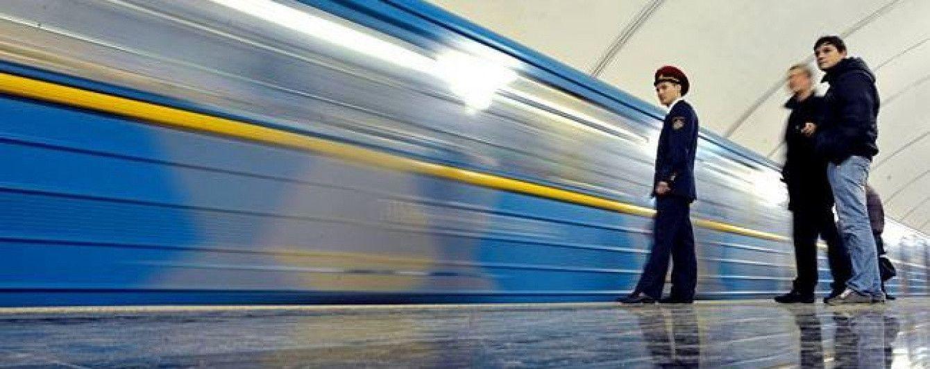 В Киеве из-за футбольного матча закроют три станции метро